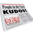 People in the News words and Kudos headline — Stock Photo #62501119