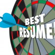 Best Resume 3d words on a dart board — Stock Photo #64117955