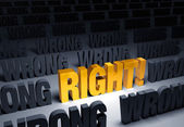 Notice What's Right — Stock Photo