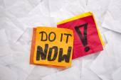 Do it now reminder — Stock Photo