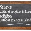 ������, ������: Science and religion