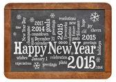 Happy New Year 2015 on blackboard — Stock fotografie
