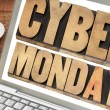 Cyber Monday shopping concept — Stock Photo #52841871