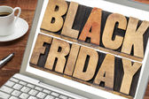 Black Friday shopping concept — Stock Photo