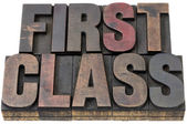 First class in wood type — Stock Photo