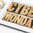 Cyber Monday shopping concept — Stock Photo #53472515