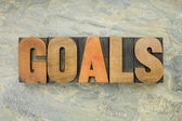 Goals word in wood type — Stock Photo