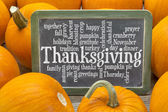 Thanksgiving celebration word cloud — Stock Photo