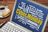 Cyber Monday online shopping — Stock Photo