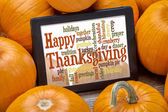 Happy Thanksgiving word cloud — Stock Photo