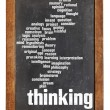 Thinking word cloud on blackboard — Stock Photo #55723907