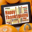 Happy Thanksgiving word cloud — Stock Photo #56069487