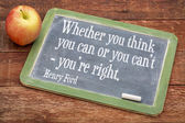 Motivational quote by Henry Ford — Stock Photo