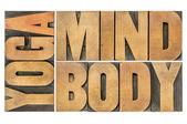 Yoga, mind, body abstract — Stok fotoğraf