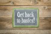 Get back to basics — Stock Photo