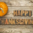 Happy Thanksgiving in wood type — Stock Photo #57542095