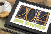 Year 2014 in review — Stock Photo