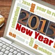 2015 New Year concept — Stock Photo #58028187