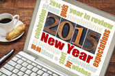 2015 New Year concept — Stock Photo