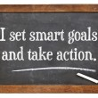 I set smart goals and take action — Stock Photo #58370025