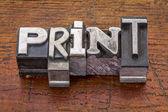 Print word in metal type — Stock Photo