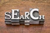 Search word in metal type  — Stock Photo