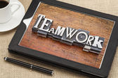 Teamwork  word in metal type — Stock Photo