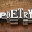 Poetry word in metal type — Stock Photo #60615739