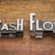 Cash flow in metal type — Stock Photo #60615901