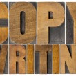 Copywriting word in wood type — Stock Photo #64923755