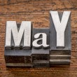 May month in metal type — Stock Photo #65195759