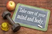 Take care of your mind and body — Stock Photo