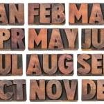 concept du calendrier - mois en bois de type — Photo #69573031