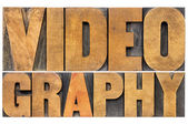Videography word abstract in wood type — Stock Photo