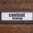 Content strategy - file cabinet label — Stock Photo #70106725