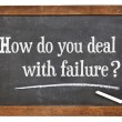 How do you deal with failure? — Stock Photo #70293797