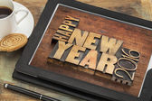 Happy New Year 2016 on tablet — Stock Photo