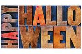 Happy Halloween greeting card — Stock Photo