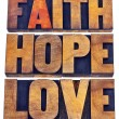 Faith, hope and love typography — Stock Photo #82801496