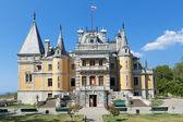 Massandra Palace — Stock Photo