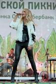 Glukoza concert — Stock Photo