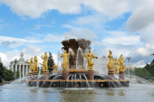 Fountain of Friendship of Nations — Stock Photo