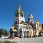 Постер, плакат: Prince Vladimir cathedral in krasnodar