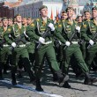 Soldiers on Victory Day in Moscow — Stock Photo #56313607