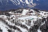 Ski centre Gazprom JSC — Stock Photo