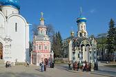 Trinity Lavra of St. Sergius — Stock Photo