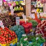 Fresh fruit and vegetables on market — Stock Photo #68359469