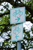 Bicycle sign in the park — Stock Photo