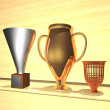 Trophy room — Stock Photo #69804229