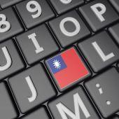 Taiwan key — Stock Photo